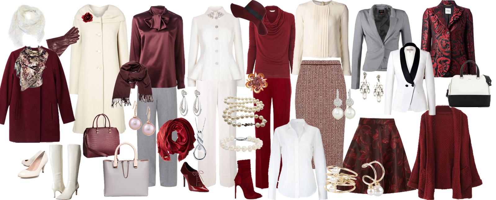 Базовый гардероб для женщины 30 лет